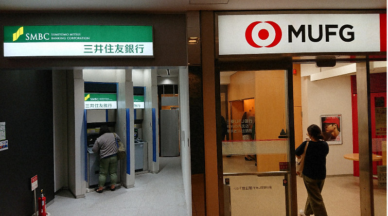 三井住友銀行と三菱UFJ銀行のATM=2019年6月28日、松岡大地撮影