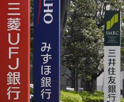 東京都江東区で2018年4月1日、丸山博撮影