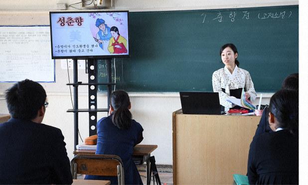 朝鮮 学校 大阪 高級