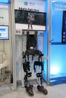 A powered exoskeleton is seen on display during the
