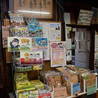 銚子電鉄仲ノ町駅構内で販売される名物の「まずい棒」など=千葉県銚子市で、宮本明登撮影