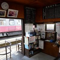 銚子電鉄本社がある仲ノ町駅の改札=千葉県銚子市で、宮本明登撮影