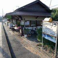 銚子電鉄本社がある仲ノ町駅のホーム=千葉県銚子市で、宮本明登撮影