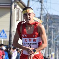 北九州地区代表・大牟田