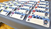 An array of license plates featuring mascot Katsuura Kappy that were voluntarily submitted to police by suspect Saman Makmuang in a stolen license plates case are seen at Warabi Police Station in Warabi, Saitama Prefecture, on Nov. 18, 2019. (Mainichi/Yuki Nakagawa)