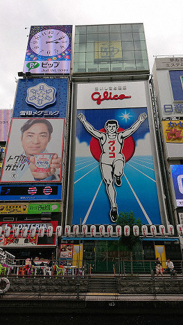 Signs and billboards are seen in Dotonbori in Osaka, Osaka Prefecture.
