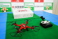 The drone a man is accused of flying over the Maritime Self-Defense Force regional headquarters in Kure is seen in this photo provided by Hiroshima Prefectural Police on Nov. 19, 2019. (Mainichi/Akihiro Nakajima)