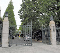 The gate to Ochanomizu University campus where its junior high school is located is seen in this April 27, 2019 file photo taken in Tokyo's Bunkyo Ward. (Mainichi/Taro Fujii)