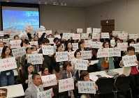 Participants at a rally held by a labor union urge the enhancement of laws and regulations around workplace harassment in Tokyo's Chiyoda Ward, on April 15, 2019. (Mainichi/Satoko Nakagawa)