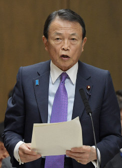 Deputy Prime Minister Taro Aso (Mainichi)