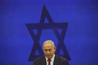 In this Sept. 10, 2019 file photo, Israeli Prime Minister Benjamin Netanyahu, speaks during a press conference in Tel Aviv, Israel. (AP Photo/Oded Balilty)