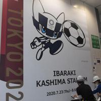 県庁1階エレベーターホールに茨城県鹿嶋市で開催する東京五輪サッカー競技をPRする巨大広告が登場した=水戸市笠原町で