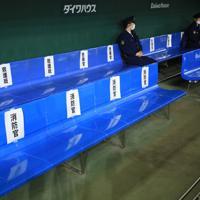 フランシスコ・ローマ教皇のミサが行われる東京ドームのベンチは消防や警察関係者の待機場所に=東京ドームで2019年11月25日午後0時26分、梅村直承撮影