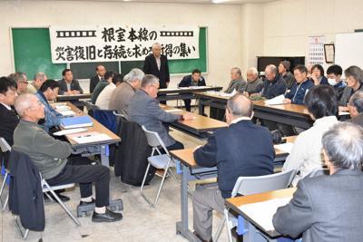 JR根室線新得-富良野間の存続に向け活動の強化を確認した住民団体の会合=北海道新得町で