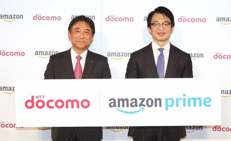 NTTドコモの吉沢社長(左)とアマゾンジャパンのジャスパー・チャン社長