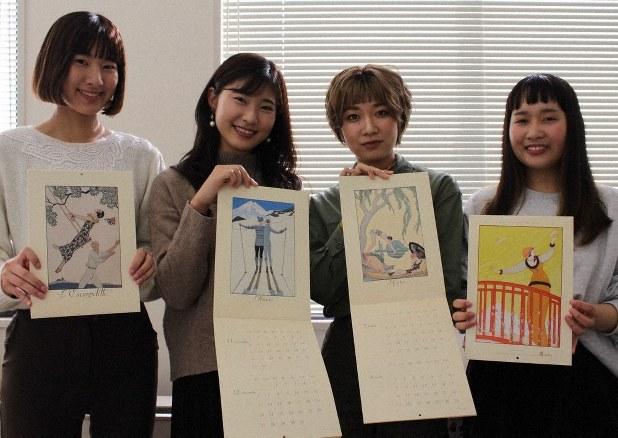 学院 神戸 大学 女子 松蔭