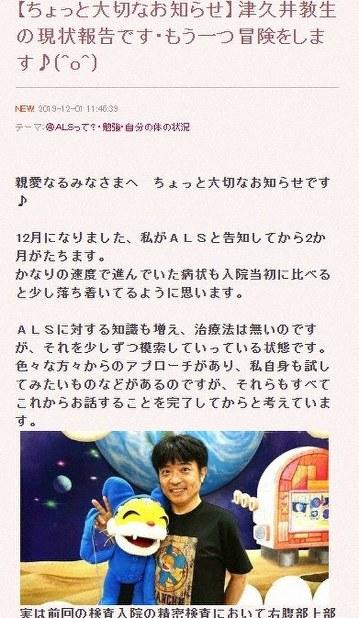 にゃん ちゅう 声優 ニャンちゅうワールド放送局 - Wikipedia