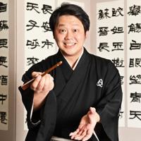 NHK新人落語大賞を受賞した桂華紋さん=大阪市北区で2019年11月21日、山崎一輝撮影