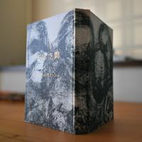 装丁家・菊地信義さんの「私のイッピン」。モーリス・ブランショ著「文学空間」=神奈川県鎌倉市で、手塚耕一郎撮影