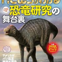特別定価460円