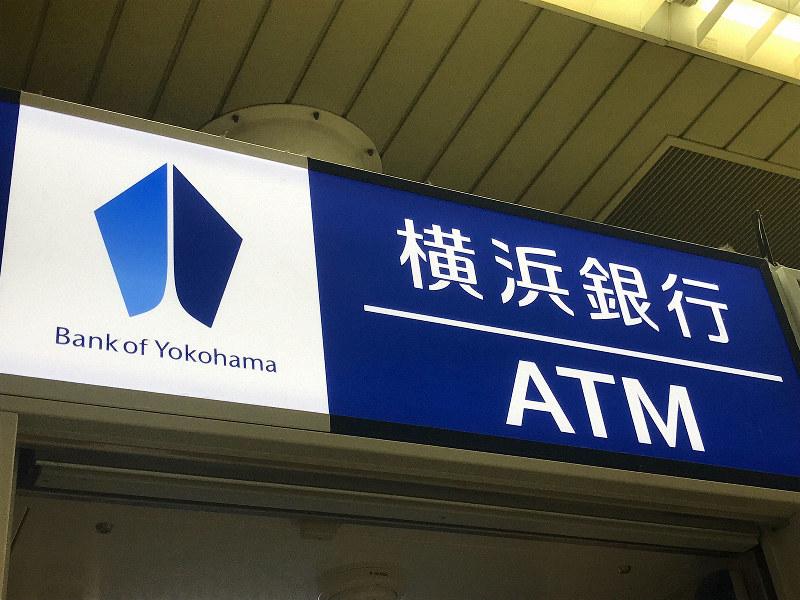 横浜銀も店舗改革を進める