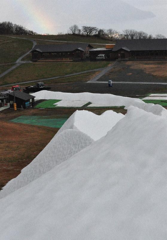 スキー 箱 場 館山