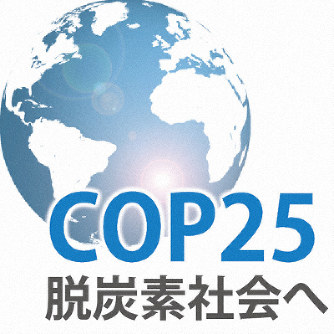 Japan ranked worst among 181 nations for climate disaster damage in 2018