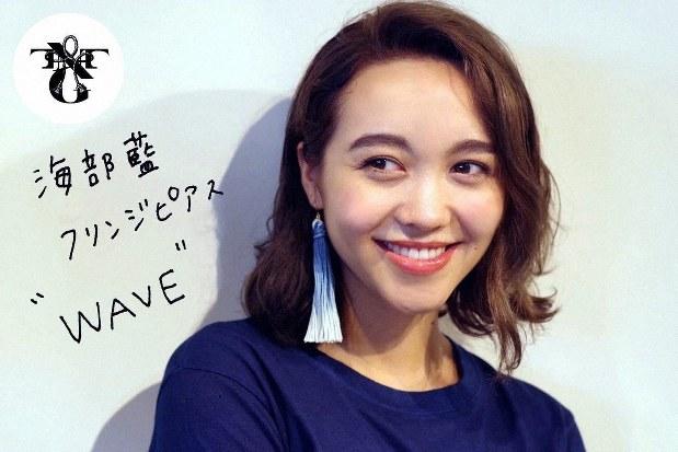 徳島県の藍染めとコラボレーションしたアイテムを商品開発。日本発の「エシカル」を発信しています。(筆者提供、撮影:廣野量子さん)