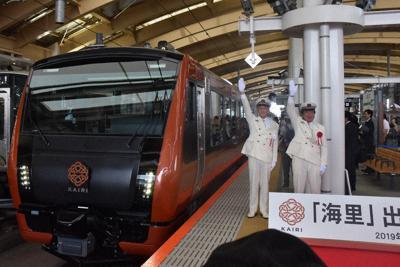 JR新潟駅を出発する観光列車「海里」=露木陽介撮影