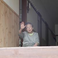 山城大督「佐藤初女|2014年9月30日」2014年
