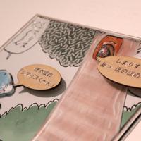 「ここから4」で展示されている「触れる・感じる 4コママンガ『ぼのぼの』。触覚的に読むことができるように、半立体的になっている=東京都港区の国立新美術館で2019年12月4日、岡本同世撮影