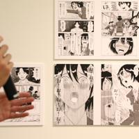 「ここから4」で展示されている押見修造さんの「志乃ちゃんは自分の名前が言えない」。デジタル加工する前の手書き原稿も=東京都港区の国立新美術館で2019年12月4日、岡本同世撮影