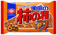 An image of a multipack of snack