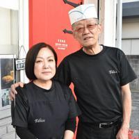 三浦了さん(右)と、緑さん