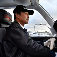まもなく飛行時間3万時間を迎える植野廣園さん=大阪府八尾市の八尾空港で、猪飼健史撮影