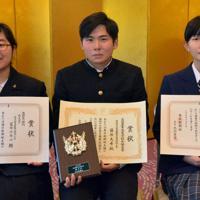 賞状などを手にする(左から)藤田沙奈江さん、藤原大希さん、越智萌さん=松山市で、花澤葵撮影