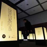 使われなかった年次有給休暇を供養するイベント「有給浄化」で並べられた灯籠=大阪市中央区で2019年12月10日午後6時42分、山崎一輝撮影