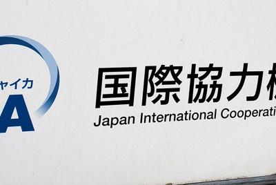 国際協力機構=村田由紀子撮影