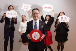 Interviewer 藤枝克治(本誌編集長) Photo 中村琢磨:東京都中央区の本社で、ビジネスコンテストの事業化挑戦権者と共に