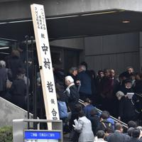 多くの人が弔問に訪れた中村哲さんの葬儀=福岡市中央区で2019年12月11日午前11時55分、田鍋公也撮影