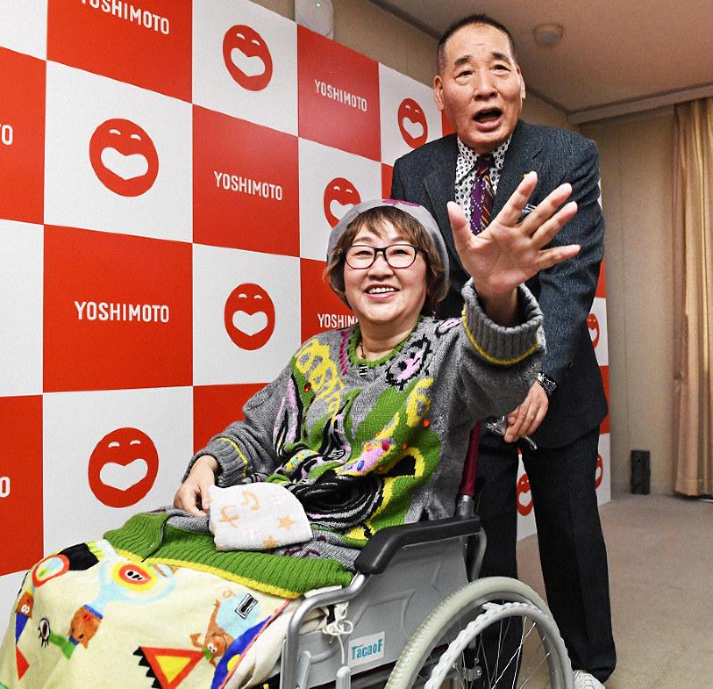 の 宮川 今 花子 がん闘病の宮川花子、大助と約2年ぶり舞台へ 4月にトーク出演