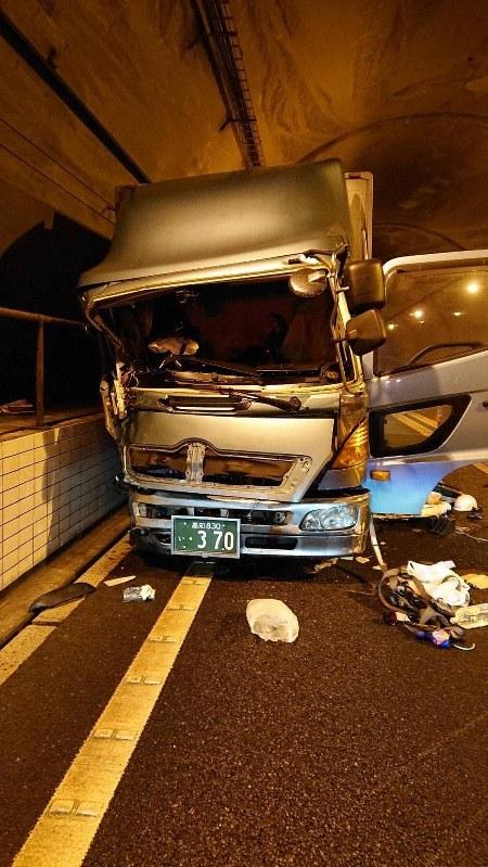 事故 須崎 市