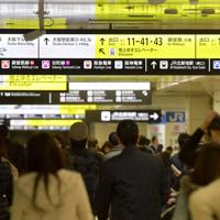 表記が統一された案内板=大阪市北区で2019年11月28日、平川義之撮影