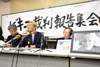An attorney, second from left, speaks at a press conference after the Takamatsu High Court rejected plaintiffs' appeal against a lower court decision to dismiss their damages suit over 1954 U.S. hydrogen bomb tests in the Pacific, in Takamatsu, on Dec. 12, 2019. (Mainichi/Yudai Katami)