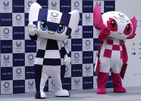 In this July 22, 2018 file photo, Tokyo 2020 Olympic mascot