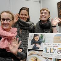 高島屋の「北欧展2019」への来場を呼び掛けるスウェーデンのニットデザイナー、カーリン・クロスさん(左)ら=名古屋市中村区の毎日新聞中部本社で
