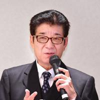 講演する松井一郎・大阪市長=大阪市都島区で2019年11月25日、山田尚弘撮影