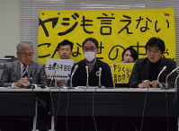 Masae Osugi (center, wearing a surgical mask) holds a news conference with his legal team after filing a criminal complaint against Hokkaido Prefectural Police officers on Dec. 3, 2019, in Sapporo. (Mainichi/Chie Yamashita)