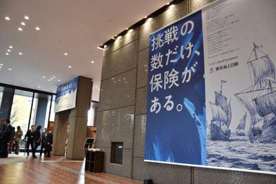 東京・丸の内の本社ビル1階には、保険の精神を象徴するタペストリーを掲げている=東京都千代田区で2019年12月11日、川上克己撮影
