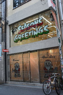 The Supreme clothing store in Osaka's Nishi Ward is seen after an early-morning robbery on Dec. 16, 2019. (Mainichi/Saori Moriguchi)